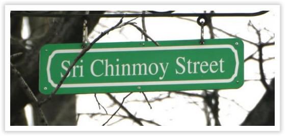Шри Чинмој Улици